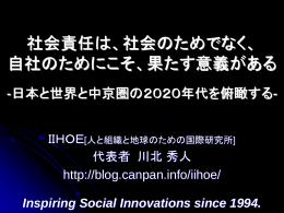 1502_EPOC
