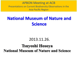 PowerPoint - ASEAN Centre for Biodiversity