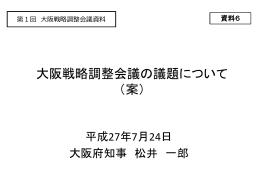 PowerPointファイル/74KB