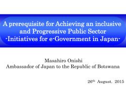 150826_ICTPISTO_ONISHI(final)