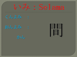 Selama - WordPress.com