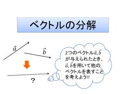 PowerPointファイル(pptx)