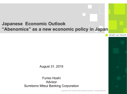 Japanese New Economic Policy
