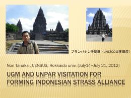 UGM and UNPAR visitation for forming Indonesian strass alliance