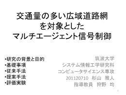 プレゼンテーション(ppt)