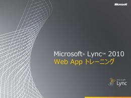 Microsoft Lync 2010 Web App