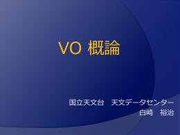 すばる望遠鏡 - JVO