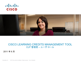 cisco learning credits management tool clp
