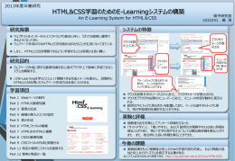 HTML5****** E-learning******* An HTML5 E
