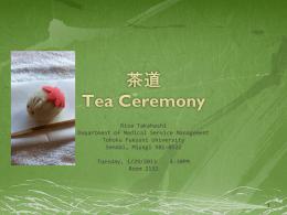 茶道 Tea Ceremony