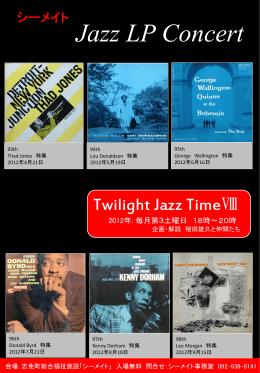 ジャズレコードポスター [その他のファイル/743KB]