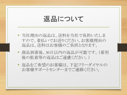 PowerPoint 2013・2010・2007用練習ファイル