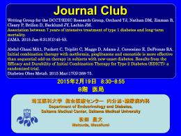 PowerPoint ********* - 埼玉医科大学総合医療センター 内分泌・糖尿病