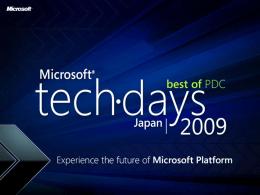 マルチタッチ環境 - Microsoft