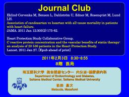 Heart Protection Study - 埼玉医科大学総合医療センター 内分泌