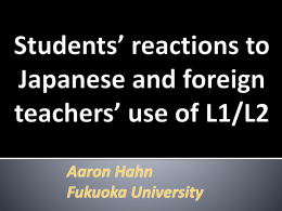 University B, 外国人