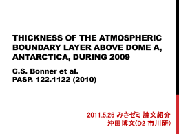 Thickness of the Atmospheric Boundary Layer Above Dome A