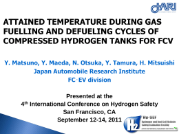 attained temperature during gas fueling and defueling cycles of