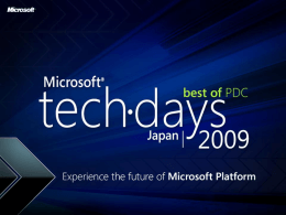 dynamic - Microsoft