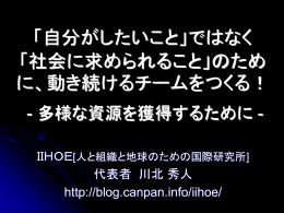 1412_resource_raising_kogai_shiryokan_toyama