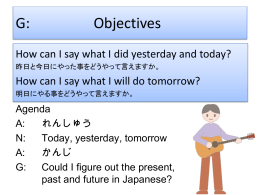 "Can I use ""today"", ""yesterday"", and ""tomorrow"""