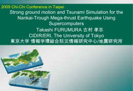 Nankai-trough earthquake scenario