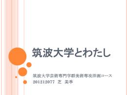 kadai9-201212077