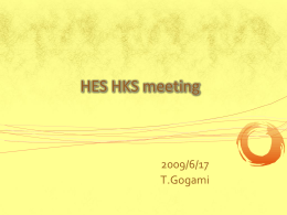 HES HKS meeting