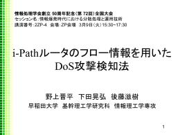 1 - 早稲田大学