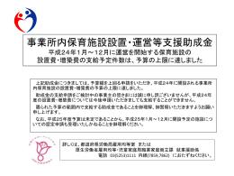 詳細はこちら - 千葉労働局