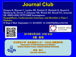 20150924EmpaReg - 埼玉医科大学総合医療センター 内分泌