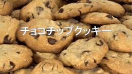 Cookie recipe. - WordPress.com