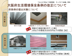 PowerPointファイル/525KB