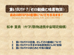 2_Matsumoto