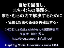 1502_sodo_basic_shobara
