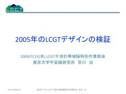 L - 東京大学