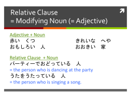 Relative Clause + Noun