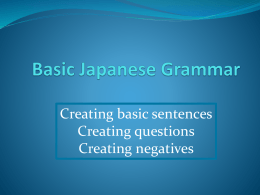 topic - Japanese Teaching Ideas