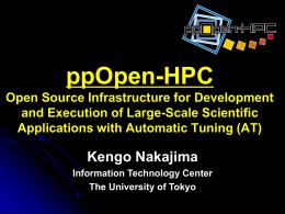 ppOpen-HPC