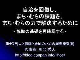 1312_kyodo_basic_fuchu