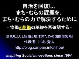 1505_kyodo_basic_shunan_jishuken
