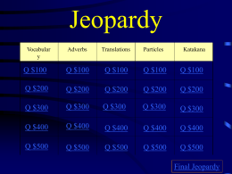 Jeopardy - Japanese Teaching Ideas