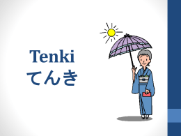 """tenki"" can be omitted - Japanese Teaching Ideas"