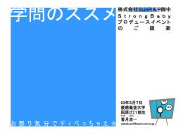 ダウンロード - homoaffectus