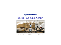 PowerPoint資料 データサイズ:約2.6MB