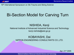 ISSS発表資料