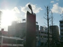 提示用教材 - 堺・アートクルーズ