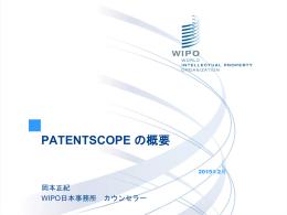 日本語 - WIPO