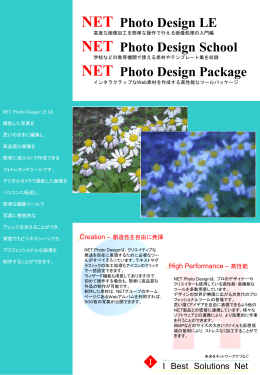 NET Photo Design LE