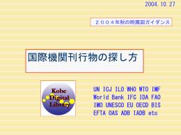 (1-2)+ - 神戸大学附属図書館